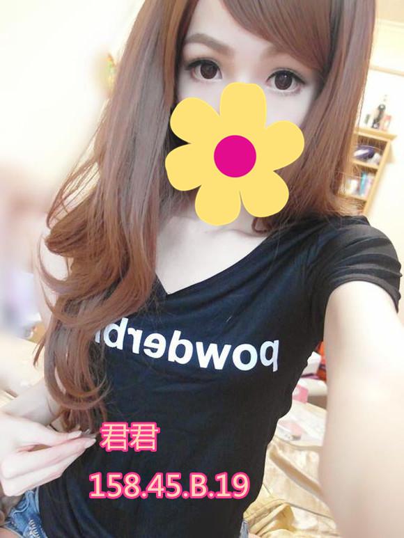 台北文山全套